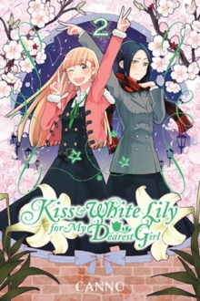 Image for Kiss and white lily for my dearest girlVol. 2