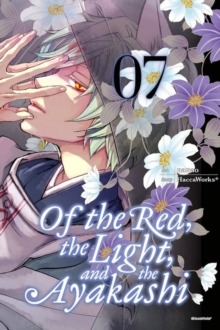 Image for Of the red, the light, and the Ayakashi7