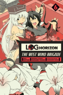 Image for The West Wind Brigade