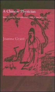 A Chinese Physician: Wang Ji and the Stone Mountain Medical Case Histories (Needham Research Institute Series)