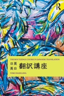 Image for The Routledge course in Japanese translation