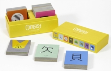 Image for Chineasy (TM) Memory Game