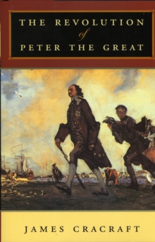 Image for The revolution of Peter the Great