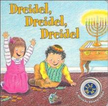Image for Dreidel, Dreidel, Dreidel