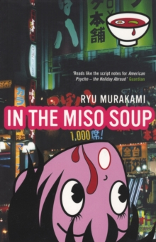Image for In the miso soup