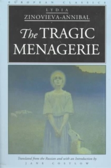 Image for The tragic menagerie