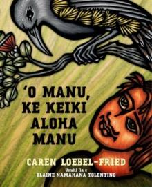 Image for 'O Manu, ke Keiki Aloha Manu