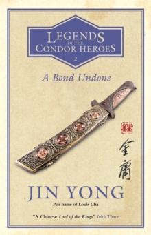 Image for A bond undone