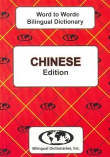 Image for English-Chinese & Chinese-English Word-to-Word Dictionary