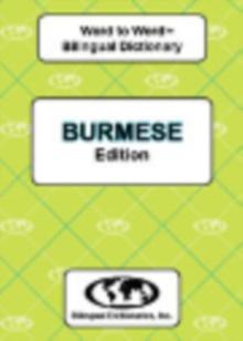 Image for English-Burmese & Burmese-English Word-to-Word Dictionary