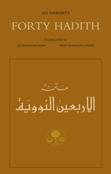Image for An-Nawawi's Forty Hadith
