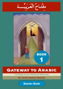 Image for Gateway to Arabic : Book 1