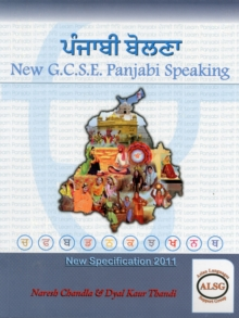 Image for New GCSE Panjabi Speaking