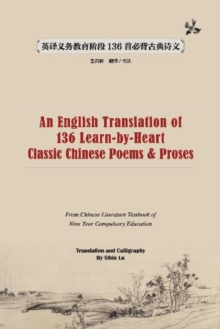Image for An English Translation of 136 Chinese Classic Poems and Proses : From Chinese Literature Textbook of 9-year Compulsory Education