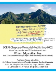 Image for BOEKI-Chapters-Memorial-Publishing-#002 : Edgar Allan Poe