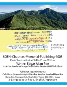 Image for BOEKI-Chapters-Memorial-Publishing-#003 : Edgar Allan Poe