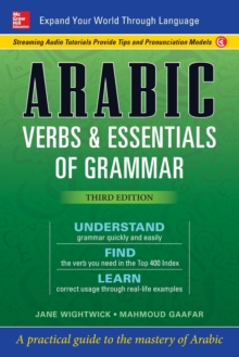 Image for Arabic Verbs & Essentials of Grammar, Third Edition