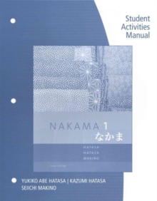 Image for SAM for Hatasa/Hatasa/Makino's Nakama 1: Japanese Communication Culture Context, 3rd