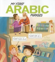 Image for My First Phrases: Arabic