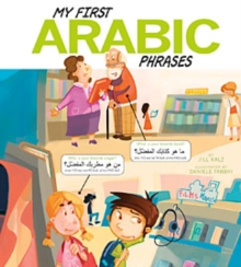 Image for My First Arabic Phrases