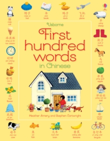 Usborne first hundred words in Chinese - Amery, Heather