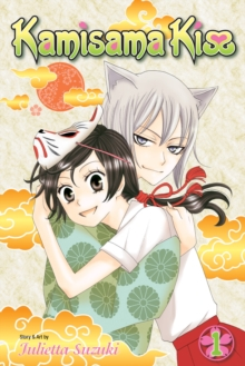 Image for Kamisama KissVolume 1