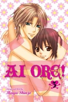 Image for Ai Ore! 3