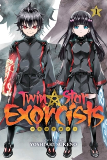 Image for Twin star exorcists1