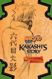 Image for Kakashi's story  : lightning in the frozen sky
