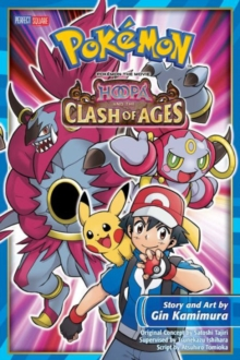 Image for Hoopa and the clash of ages