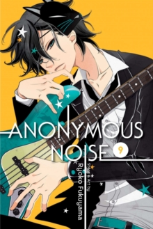 Image for Anonymous noise9