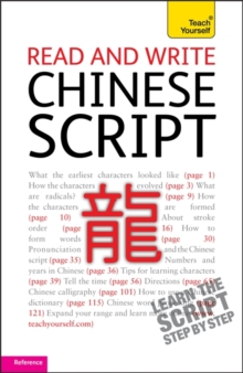 Image for Read and write Chinese script
