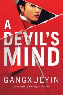 Image for A Devil's Mind