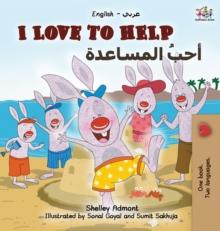 Image for I Love to Help (English Arabic Bilingual Book)