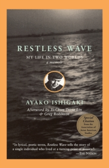Image for Restless Wave : My Life in Two Worlds, A Memoir