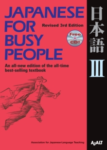 Image for Japanese for busy people III