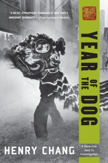 Image for Year of the dog
