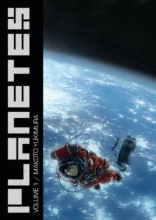 Image for Planetes omnibusVolume 1