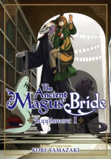 Image for The ancient magus' brideSupplement I