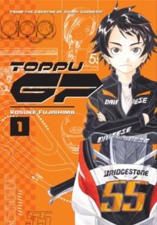 Image for Toppu GP1
