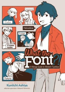 Image for What the font?!  : a manga guide to Western typeface