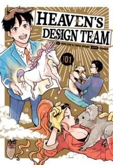 Image for Heaven's Design Team 1