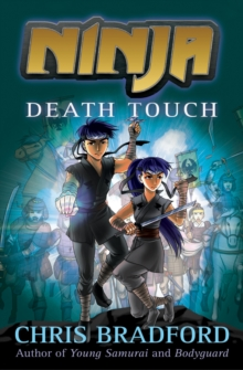 Image for Death touch