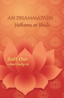Image for An Dhammapada