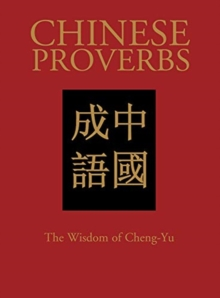 Image for Chinese proverbs