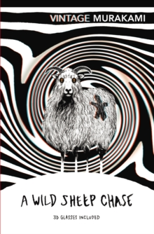 Image for A wild sheep chase