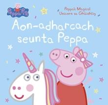Aon-adharcach seunta Peppa
