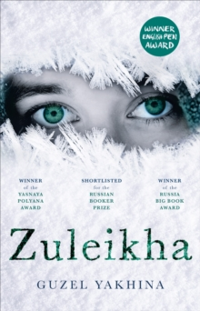 Image for Zuleikha