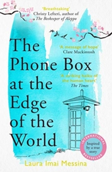 Image for The phone box at the edge of the world