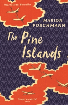 Image for The pine islands